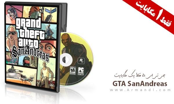 GTA 5.5
