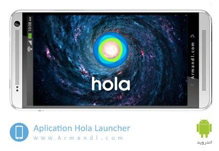Hola Launcher
