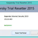 Kaspersky Trial S1