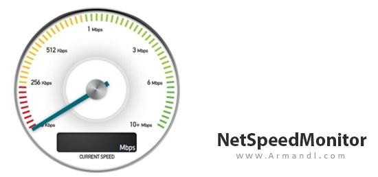 NetSpeedMonitor