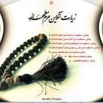 Riyarat Online S1