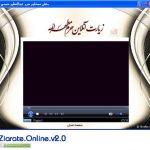 Riyarat Online S3