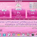 Shamim Yar S1