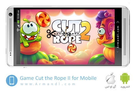 Cut the Rope II