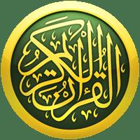 iQuran Pro 2.6.6 برنامه قرآن کریم برای موبایل