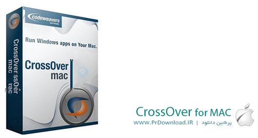 CrossOver 15.0.0 اجرای نرم افزارهای ویندوز در مکینتاش
