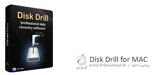 Disk Drill 2.4.435 نرم افزار بازیابی اطلاعات برای مکینتاش
