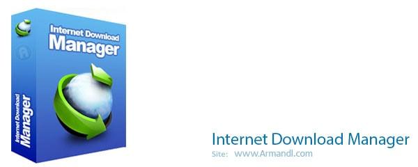 اینترنت دانلود منیجر