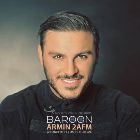 دانلود آهنگ بارون از آرمین 2AFM + موزیک ویدیو