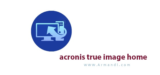 Acronis True Image Home