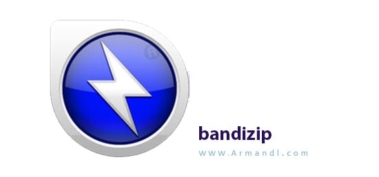 BandiZip