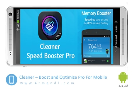 Cleaner – Boost and Optimize Pro Banner