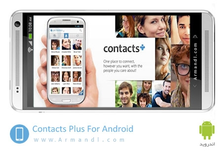 Contacts Plus