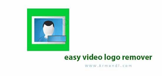 Easy Video Logo Remover