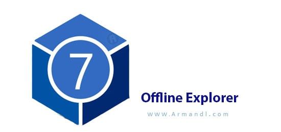 Offline Explorer