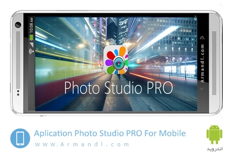 Photo Studio PRO Banner