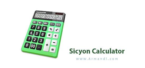 Sicyon Calculator