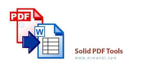 Solid PDF Tools