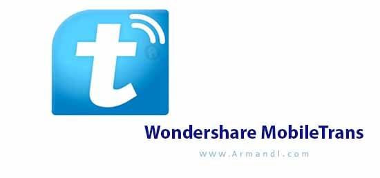 Wondershare MobileTransr