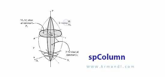 StructurePoint spColum