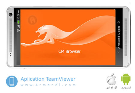 CM Browser – Fast & Secure