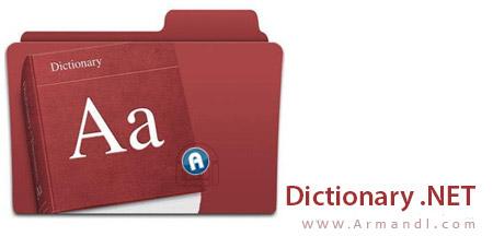 Dictionary .NET