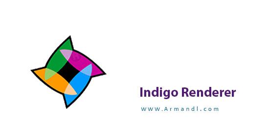 Indigo Renderer Standalone