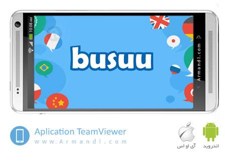 Language Learning – busuu