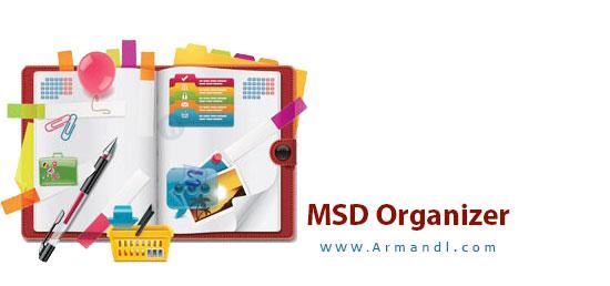 MSD Organizer