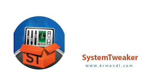 Uniblue SystemTweaker
