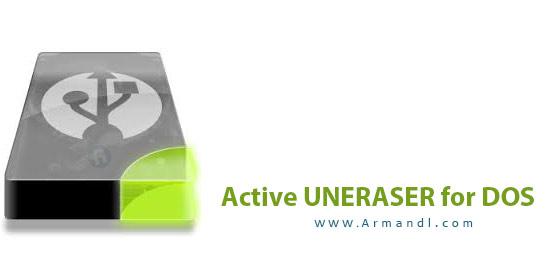 Active Uneraser