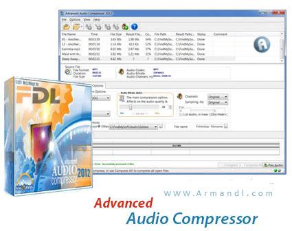 Advanced Audio Compressor
