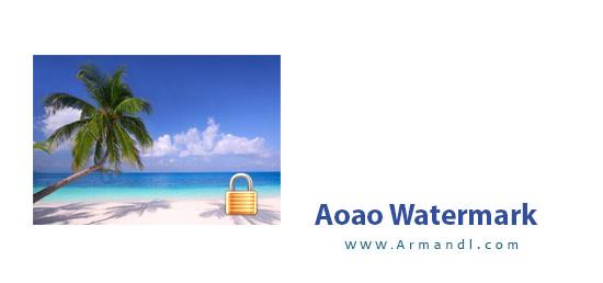 Aoao Watermark