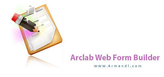 Arclab Web Form Builder