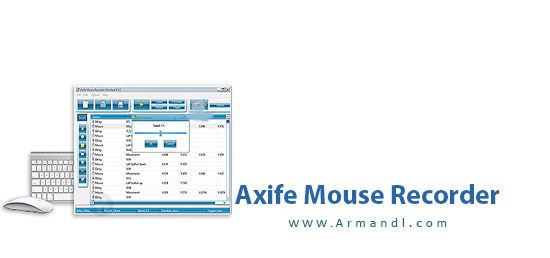Axife Mouse Recorder
