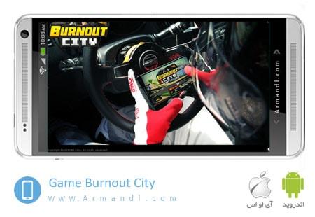Burnout City