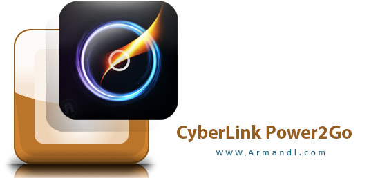 CyberLink Power2Go