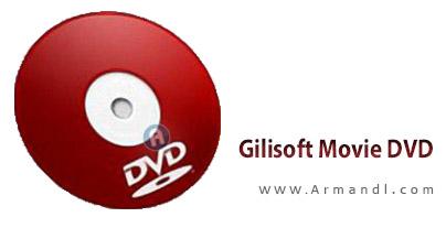 Gilisoft Movie DVD