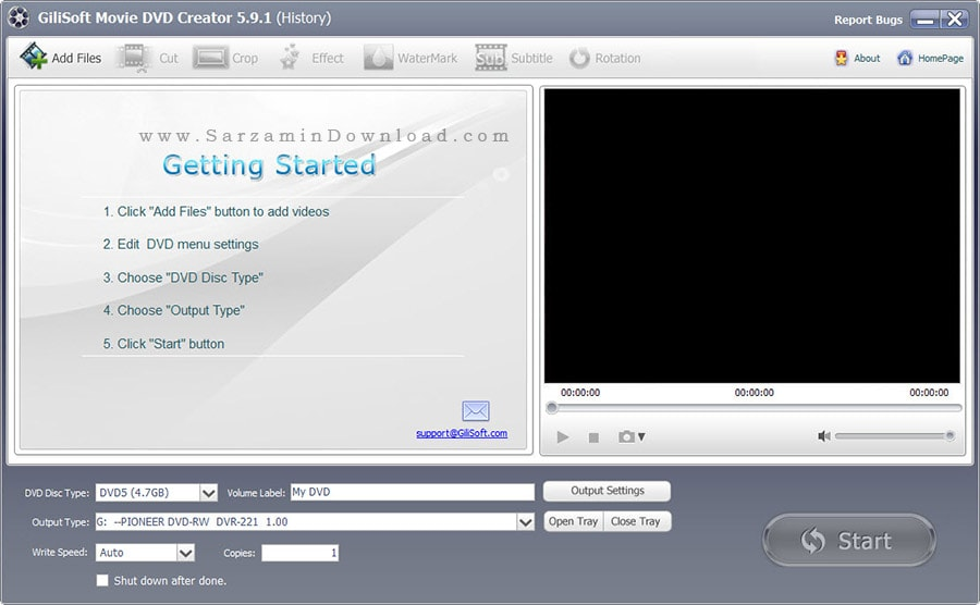 Gilisoft-Movie-DVD