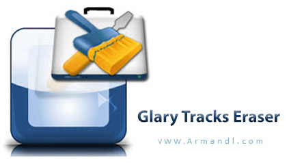 Glary Tracks Eraser
