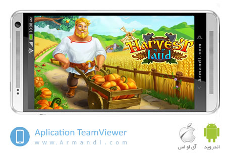 Harvest Land