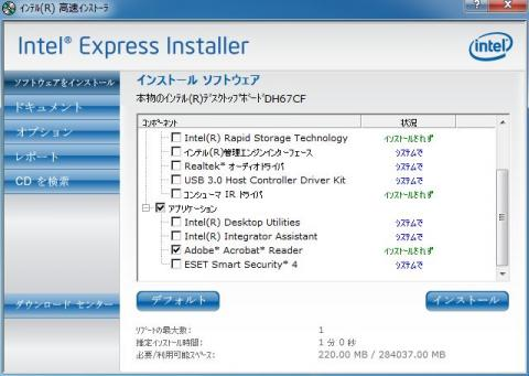 Intel-Chipset-Device