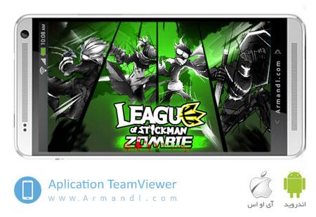 League of Stickman Zombie