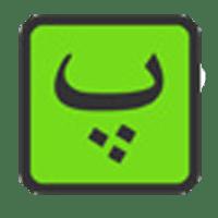 LeoMoon ParsiNegar 1.50 فارسی نویس پارسی نگار
