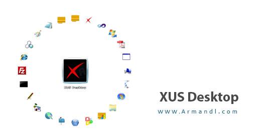 XUS Launcher
