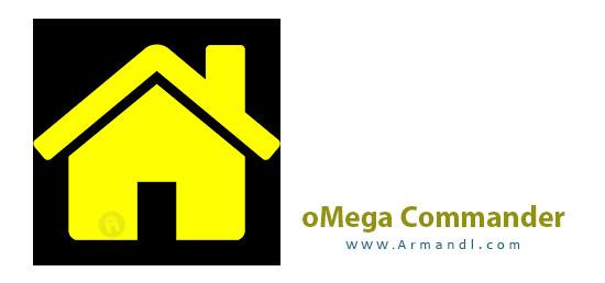 oMega Commander