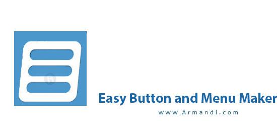 Blumentals Easy Button & Menu Maker