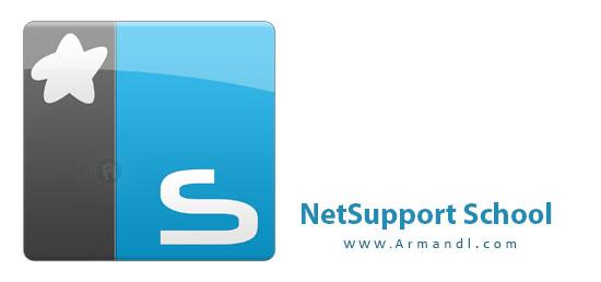 [Image: NetSupport-School.jpg]
