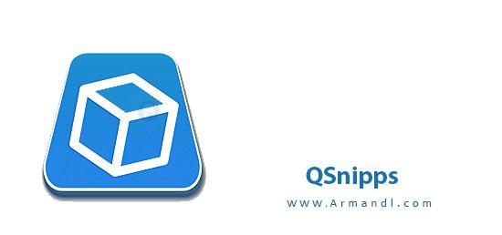 QSnipps