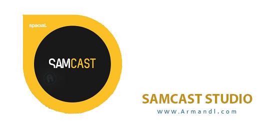 SAM CAST STUDIO